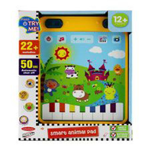 Picture of Animal Pad Smart - No 91210