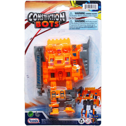 Picture of Construction Bot 5.75in - No ARB0515